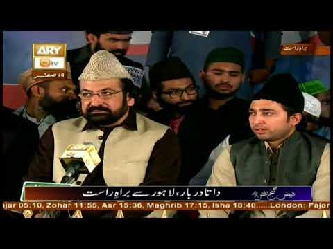 Faiz-e-Ganj Bakhsh (From Data Darbar Lhr) - 8th November 2017 - ARY Qtv