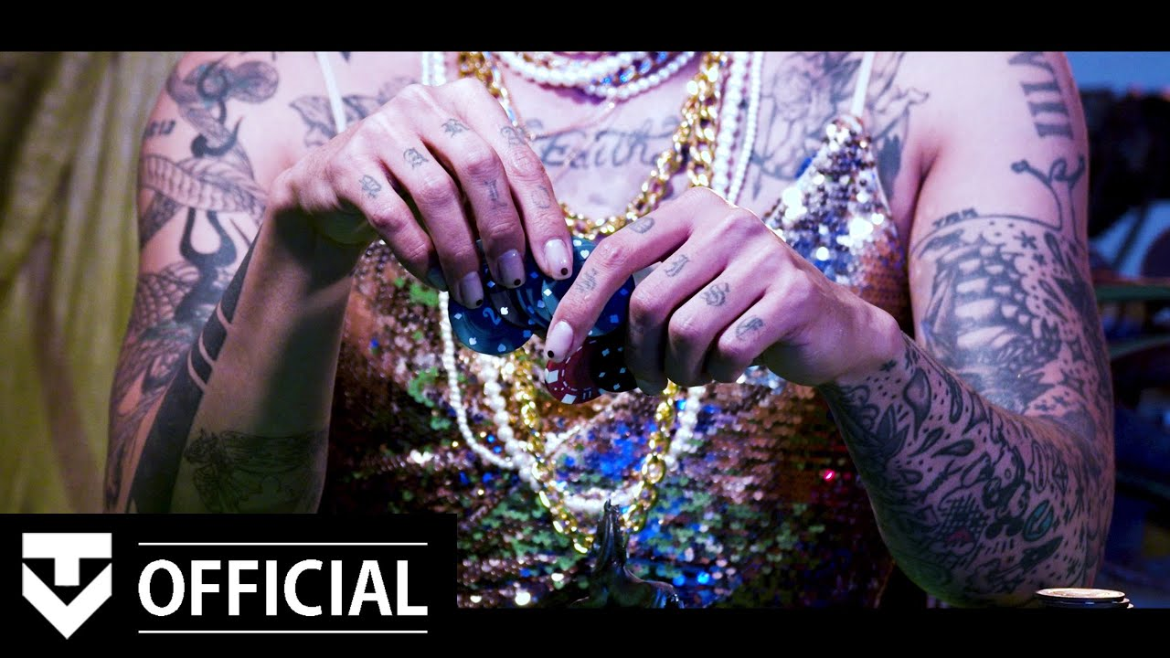 VANNER(배너) - 폼(FORM) M/V Teaser1