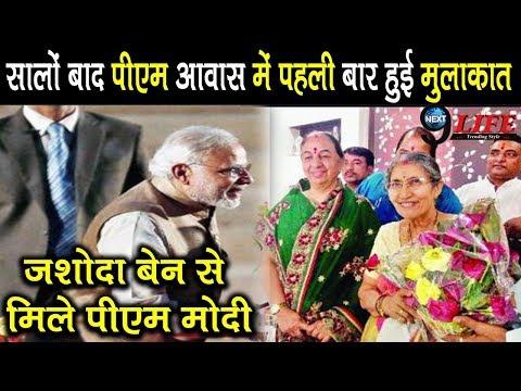PM Modi सालों