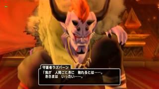 Dragon Quest X [PC] (No Commentary) #087, Reidametes Temple: Boss: Guardian Razban