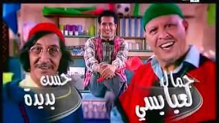 Kenza FDouar - EP 20 : برامج رمضان - كنزة فالدوار, الحلقة