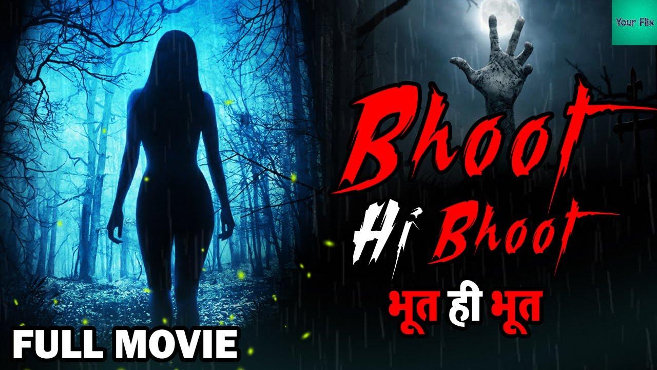 New Release South Indian Hindi Dubbed Movie 2021  Tamanna  Reshma Full Horror  HD   Bhoot  Hi Bhoot