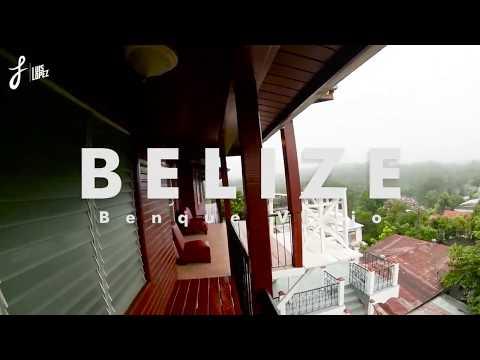 Travel in BELIZE (Benque & Belmopan) - GoPro 1080 60p