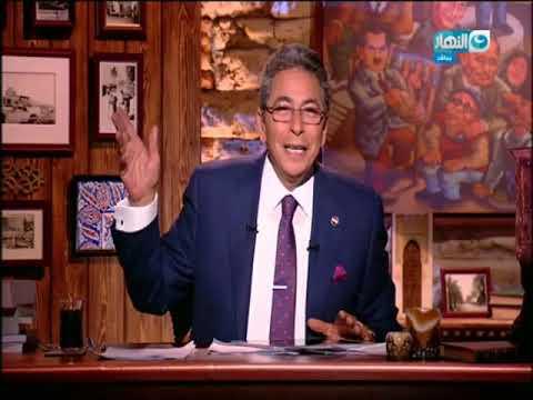 باب الخلق| محمود سعد