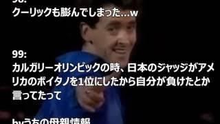 荒川静香 鈴木明子 本田武史 羽生結弦による豪華コラボ演技です。 お急...