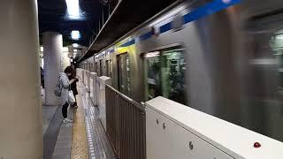 横浜市営地下鉄3000S形3561F 普通あざみ野行き 新横浜駅到着