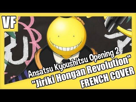 [AMVF] Ansatsu Kyoushitsu Opening 2 -