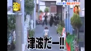 JUST FOR LAUGH JAPAN - Japanese Funny Videos