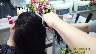 Лечение волос огнём