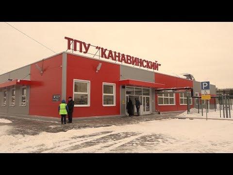 Автовокзал «Канавинский». Приспособимся?!