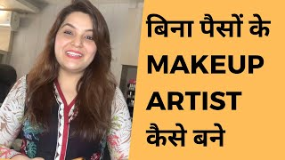 How To Become Makeup Artist With No Money | Magical Sehba