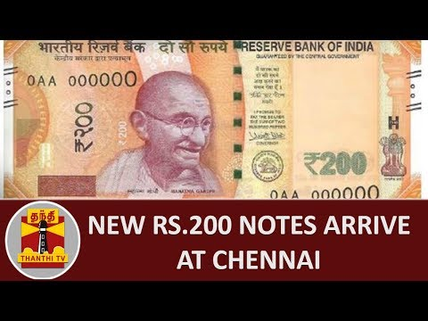 New Rs Notes arrive in Chennai | Thanthi TV