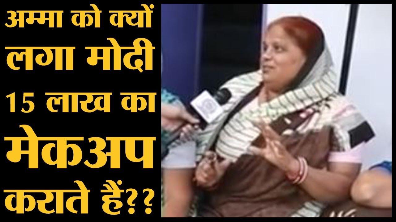 Bhopal की इन महिलाओं ने सीखा कोई झूठ भेजेगा तो क्या करना है  #FightingFakeNewsInMP