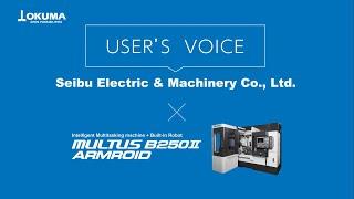 Armroid user's voice - seibu elecric & machinery co., ltd.【okuma corporation japan】