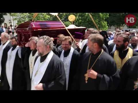 Погребение митрополита владимира смотреть онлайн