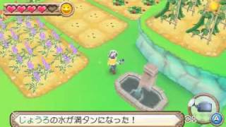Gambar cover Harvest Moon 3DS - Hajimari no Daichi Farming Gameplay