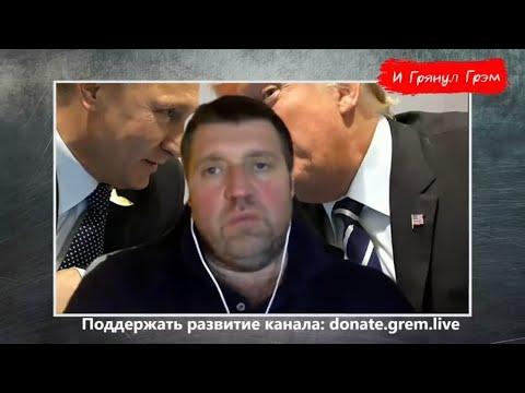 Дмитрий Потапенко: гибель
