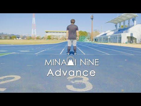 MINAMI NiNE - Advance※第58回延岡西日本マラソン大会テーマソング(OFFICIAL MUSIC VIDEO)