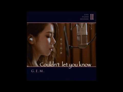G.E.M. 鄧紫棋—給你的歌 A SONG FOR U (English lyrics)