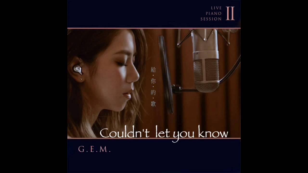 G.E.M. 鄧紫棋—給你的歌 A SONG FOR U (English lyrics) - YouTube