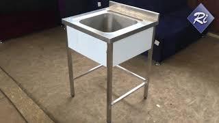 видео Ванны моечные с бортом