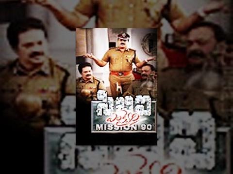 CBI Enqiry || Full Length Telugu Movie || Suresh Gopi || Sindhu Menon || Jeethu Joseph