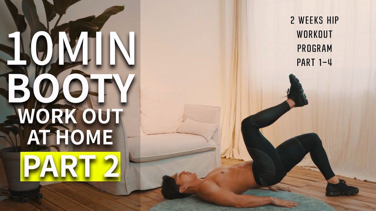 [PART 2/4] 10 MIN BOOTY HOME WORKOUT FOR 2 WEEKS  l  10분 힙업운동 홈트레이닝