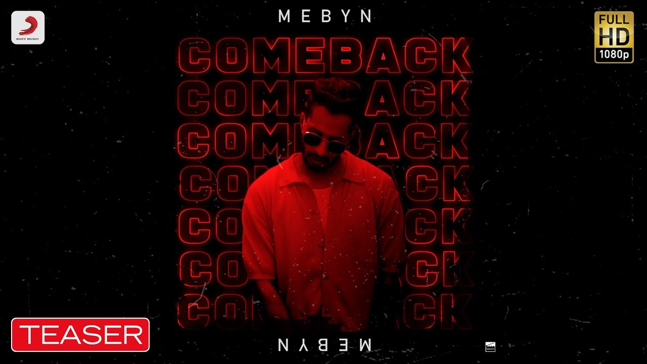 Comeback Teaser |  Mebyn | Telugu Pop 2021 | Telugu Pop Songs | Latest Telugu Songs