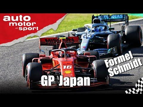 Muss Mercedes jetzt Angst vor Ferrari haben? - Formel Schmidt GP Japan 2019   auto motor und sport