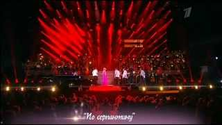 "ВАЛЕРИЯ - ""По Серпантину"" - Юбилей ""По Серпантину"" 05 МАЯ 2013 г."
