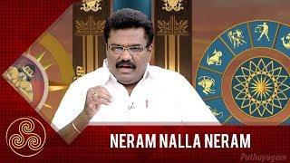 Neram Nalla Neram 24-09-2018 – Puthuyugam TV Show