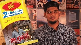 Bairavaa 2 minute review | Fully Filmy