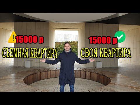 Ипотека без первоначального взноса. Краснодар 2020. отзыв покупателя
