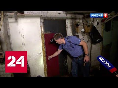 Автосервис, шиномонтаж или ночлежка: почему опасно нестандартное использование московских гаражей …