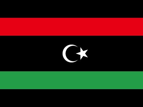 677 kHz Libya Al Wataniya