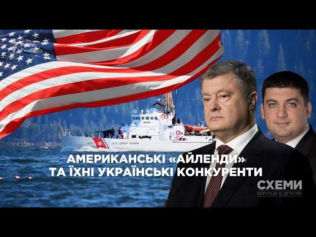 Час виконувати гарантії, – Тимошенко - підписантам Будапештського меморандуму - Цензор.НЕТ 8712