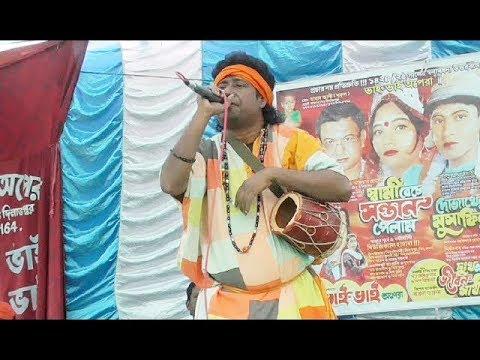 jano-na-pirit-jano-na-bangla-folk-song-new-baul-songs-new-bangoli-baul-new-pogaram-new-songs