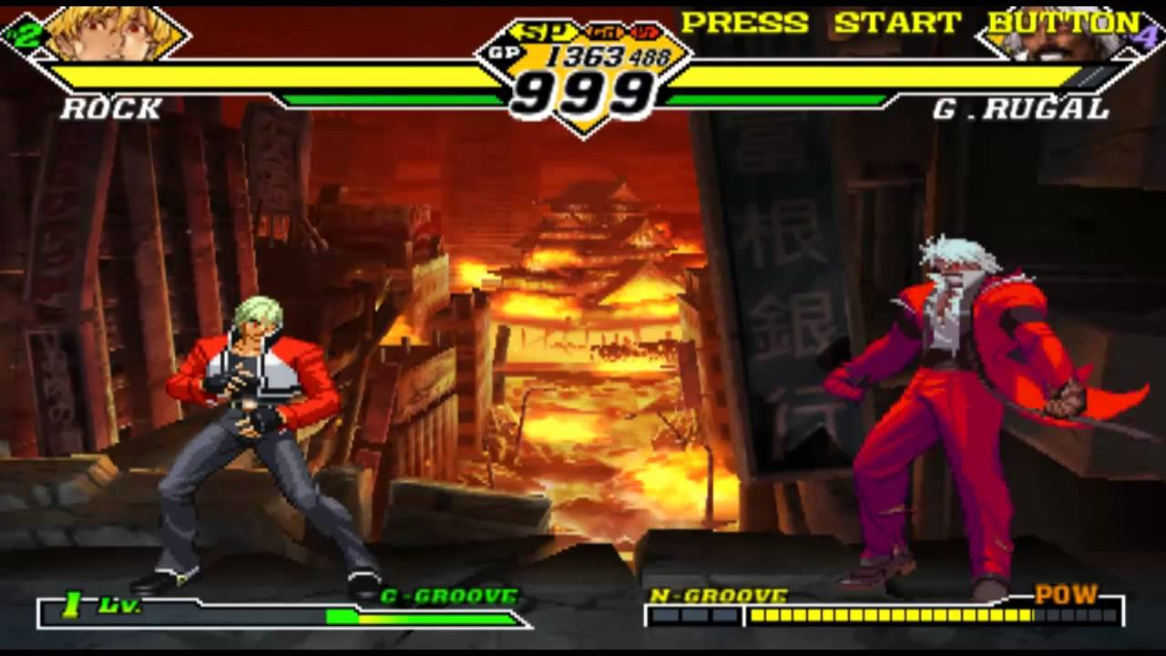 capcom vs snk 2 final stage rugal