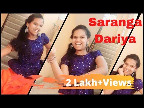 #SarangaDariya | Naga Chaitanya | Sai Pallavi | Sekhar Kammula |Mangli | Lovestory Songs |