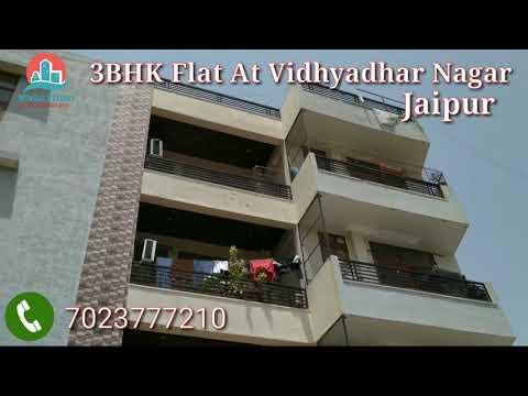3bhk Flat For Sale In Vidhyadhar Nagar  | Flat For Sale At Sikar Road Jaipur | Jda Approved Flat Jpr