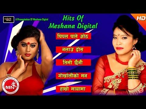 Hits Song 2016 Audio Jukebox | Meshana Digital Music