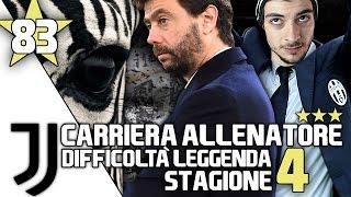 IL PROGETTO JUVENTUS - FIFA 17 CARRIERA ALLENATORE #83