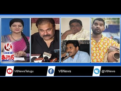 Nagababu Fires On Sri Reddy | Jagan Vs Jaleel Khan | Shoe Hospital | Teenmaar News