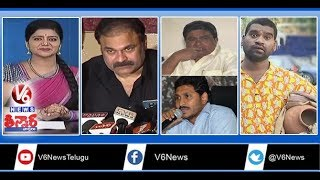 Nagababu Fires On Sri Reddy | Jagan Vs Jaleel Khan | Shoe Hospital | Teenmaar News