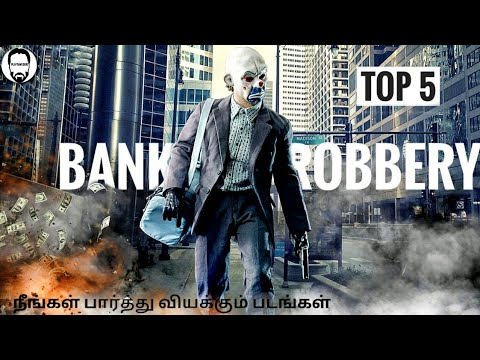 Top 5 Bank Robbery Movies in Tamil dubbed | bank robbery Hollywood Movies in Tamil | PLAYTAMILDUB