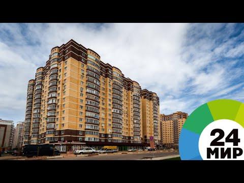На ипотечном рынке в России произошел обвал