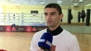 Артем Далакян, боксер UBP - о предстоящей защите пояса WBA Continental. Апрель 2017