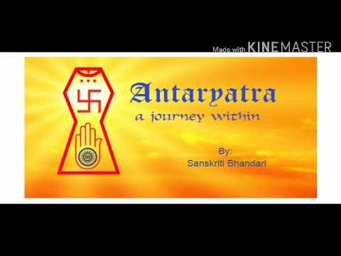 Nau Tattva - Jeev Ajeev ( जीव -अजीव ) 25 Bol by Sanskriti Bhandari