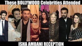 Celebrities Who Attended Isha Ambani - Anand Piramal Wedding Reception Party | Viralbollywood