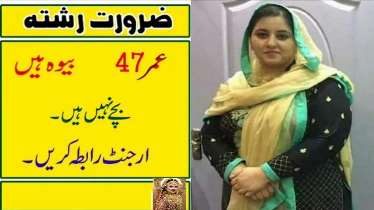 Karachi rishta pakistan Rishta Pakistan